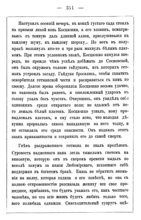 Public domain short essays - Term paper Sample - August 2019