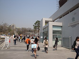 Ewha Womans University - Main entrance