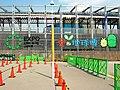 Expo 2005 Aichi Japan in Nagakute 02.jpg