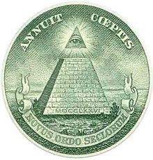 """L'Œil-qui-voit-tout surmontant la Pyramide tronquée sur le billet de un dollar US, symbole que certains considèrent comme preuve du complot mondialiste """"Illuminati""""."""
