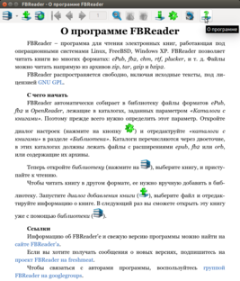 FBReader in Ubuntu 14.04 ru.png