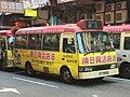 FY5909 Mong Kok to Yau Tong 20-09-2019.jpg