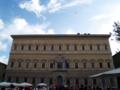 Fachada Palazzo Farnese Roma.TIF