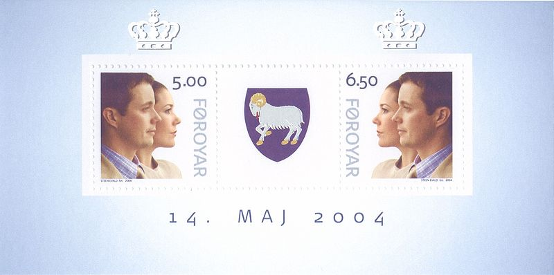 File:Faroe stamps 487-488 royal wedding.jpg