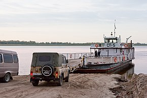 Ferry in Kolpashevo.jpg