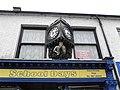 Figurehead and clock, Cookstown - geograph.org.uk - 1623801.jpg