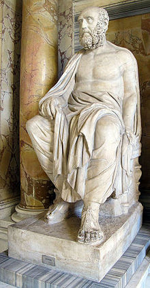 Statue of Aelius Aristides in The Vatican