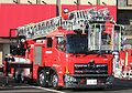 Fireengine40.jpg