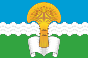 Ferzikovsky District - Image: Flag of Ferzikovsky rayon
