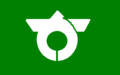 Flag of Kanasago-village Ibaraki.png