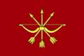 Flag of Kozmodemyansk (Mariy-El).png