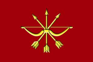 Kozmodemyansk, Mari El Republic - Image: Flag of Kozmodemyansk (Mariy El)