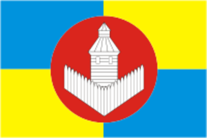 Uysky District - Image: Flag of Uisky rayon (Chelyabinsk oblast)