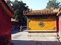 Flickr - archer10 (Dennis) - China-6235.jpg