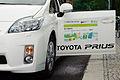 Flickr - boellstiftung - Toyota Prius mit Hybridantrieb.jpg