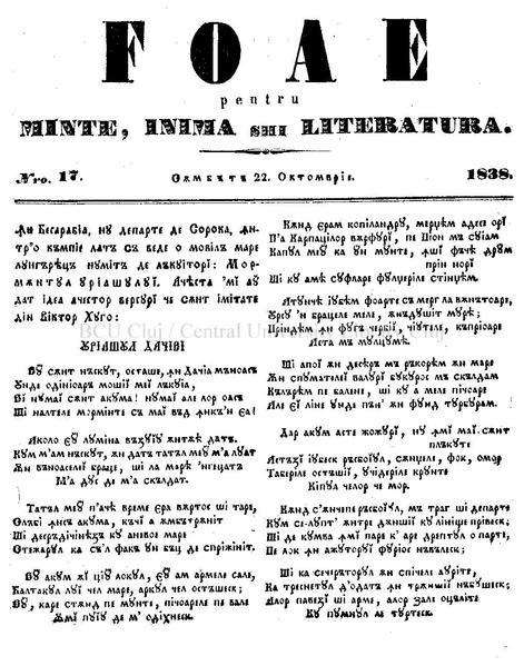 File:Foaie pentru minte, inima si literatura, Nr. 17, Anul 1 (1838).pdf
