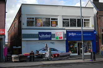 Ummagumma - The site of Mothers Club, above shops in Birmingham's Erdington suburb, where some of the live album was recorded (seen in March 2013)
