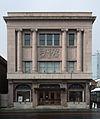 Former Yamakichi Department Store 2010.jpg