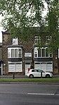 Former post office, Skipton Road, Harrogate (7th September 2017).jpg