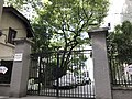 Former site of China Association for Promoting Democracy in Shanghai.jpg
