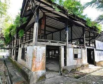 Sri Aman - Image: Fort Alice in a bad state