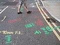 Found street art - geograph.org.uk - 1955931.jpg