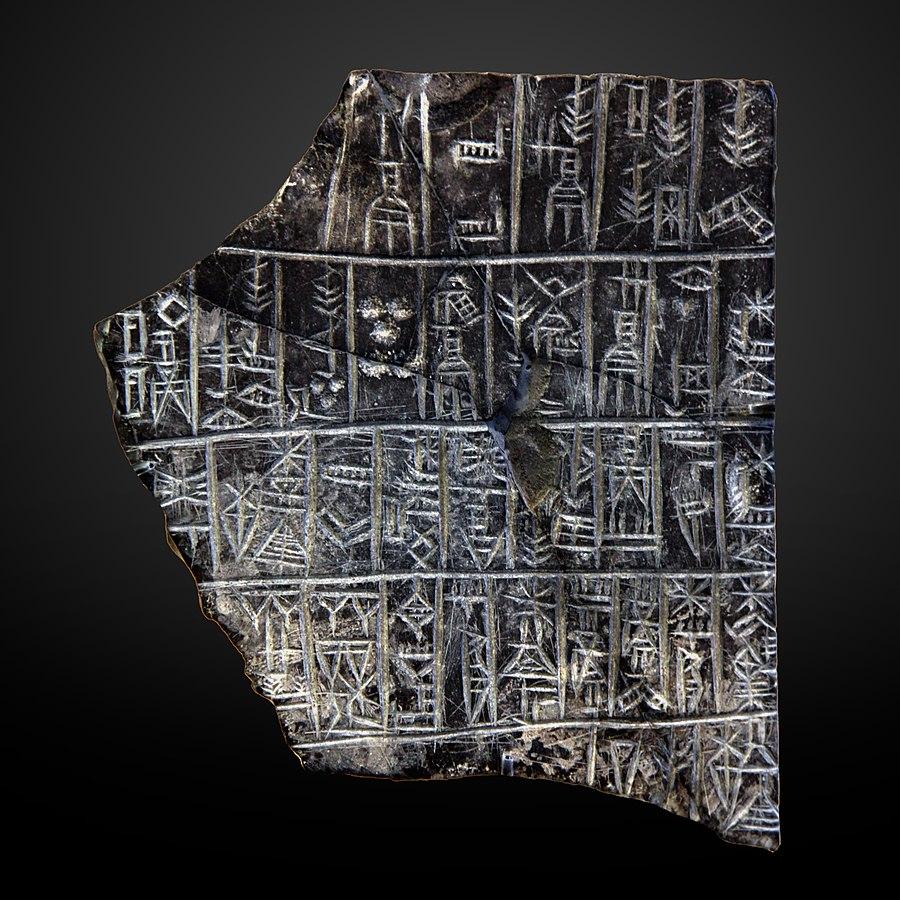 Fragmentary votive inscription-AO 3866