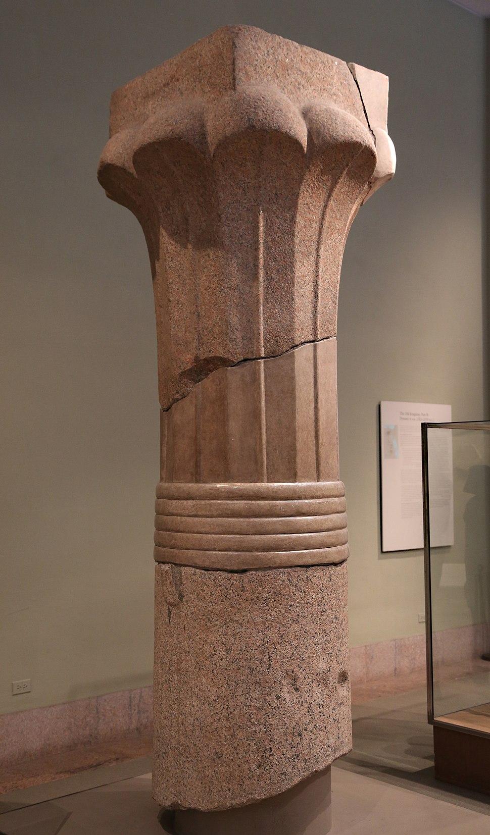Fragments of a Palm Column MET 07.229.2 DA-3