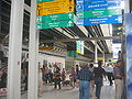Frankfurt-hahn-terminal.jpg