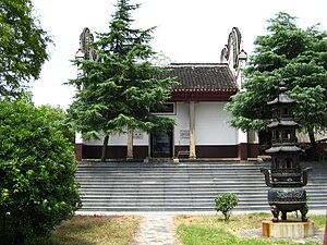 Ma Yuan (Han dynasty) - Fubo Temple in Zhuzhou County, Hunan