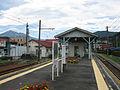 Fuji-kyuko-Mitsutoge-station-platform.jpg