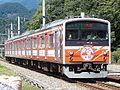 Fujikyu6000mgb.jpg