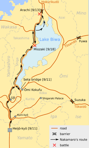 Fujiwara no Nakamaro Rebellion - Map showing locations of the Fujiwara no Nakamaro Rebellion