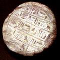 FuneraryCone RosicrucianEgyptianMuseum.jpg