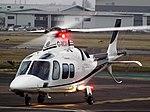 G-MCAN Agusta A109 Helicopter Castle Air Ltd (32995150305).jpg