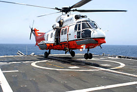 GFS Super Puma on USS Mobile Bay.jpg