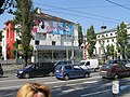 GUESS billboard in Sofia. - panoramio.jpg
