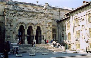 Galaţi University - Dunărea de Jos, founded 1974.