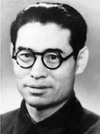 """El presidente de China lanza una campaña """"maoista"""" para purificar el PCCH 200px-GaoGang"""