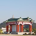 GaoYao Pagoda2-s.jpg