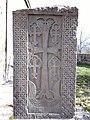 Garni Holy Mother of God church (khachkar) 12.jpg