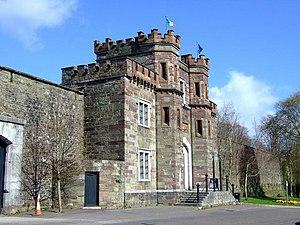 Cork City Gaol - Gaol gatehouse