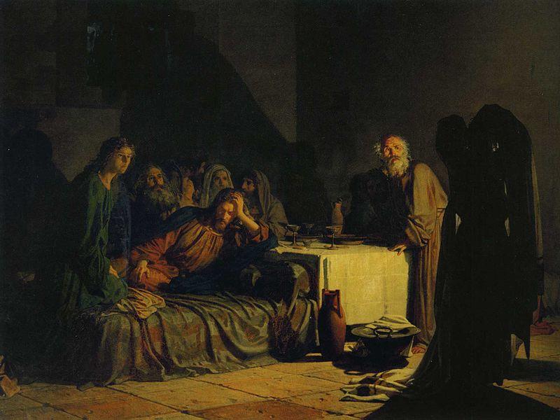 Ge The last supper 1863.jpg