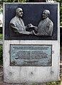 Gedenktafel Tiergartenstr 35 (Tierg) Adenauer de Gaulle&Chantaldela Chauvinière-Riant&2002.jpg