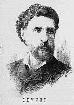 Ο Γεώργιος Σουρής (2 Φεβρουαρίου 1853 - 26 Αυγούστου 1919) ήταν ένας από τους σπουδαιότερους σατιρικούς ποιητές της νεότερης Ελλάδας, έχοντας χαρακτηριστεί ως «σύγχρονος Αριστοφάνης».