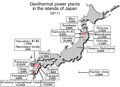 Geothermal power plants in Japan E.PNG