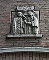 Gevelsteen Cosmas en Damianus ´s-Hertogenbosch Rossumplein.jpg