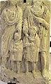 Gherla (cluj), stele funeraria, II-III sec.JPG