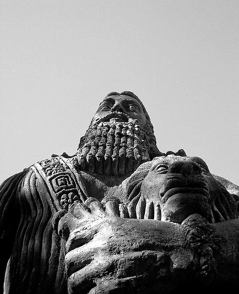 an analysis of changes of the main character in the epic of gilgamesh In the epic of gilgamesh, the main character for this gilgamesh wanted to change his cities perception of him analysis of the epic of gilgamesh essay.