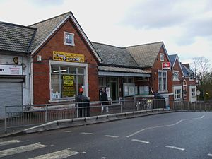 Gipsy Hill railway station - Gipsy Hill (prior to 2009 refurbishment works)